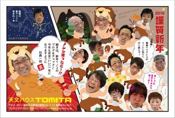 年賀ハガキ-ヨコ型_t02_72dpi.jpg