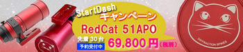 redcat_reserve.jpg